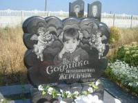 Дитячий памятник 5_31