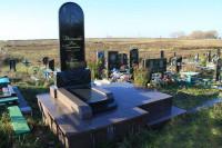 Меморіальний комплекс 3_104
