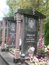 Меморіальний комплекс 3_120