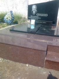 Меморіальний комплекс 3_132