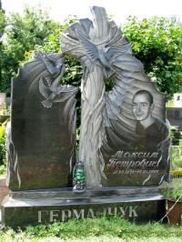Меморіальний комплекс 3_134