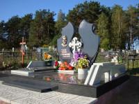 Меморіальний комплекс 3_40