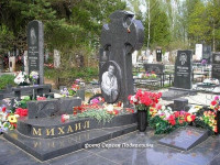 Меморіальний комплекс 3_94