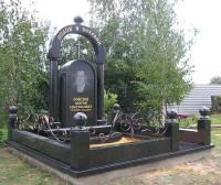 Меморіальний комплекс 3_98